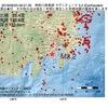 2016年09月23日 09時21分 神奈川県東部でM3.2の地震