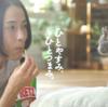 プリッツ2016年TVCM:伊勢佳世