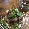 長芋と牛さんのサラダ ちょっとアジアン風