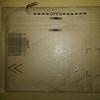 メガネバンドをアマゾンで購入した!Kisstakerさんのシリコン製タイプで~す♪