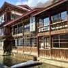 小谷温泉 大湯元 山田旅館(長野)