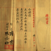 河北省国術館、天津市国術館、『形意拳術講義』など