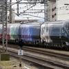 「現美新幹線」、12月20日に旅行商品専用臨時列車としてラストラン運行を実施。