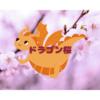 ドラゴン桜 感想 2話【ネタバレあり】面白くなってきたけどモヤる