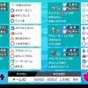 【ポケモン剣盾】壁ジバコアシレ軸【最終レート2032、95位】