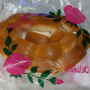 京王百貨店新宿店で買ったバラパン