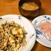 豚肉と卵の炒め