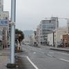 シリーズ土佐の駅(168)高知橋(医療法人野並会 高知病院前)駅(とさでん交通桟橋線)