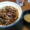 「富田屋」で、格安ランチ 「焼肉丼」と「素うどん」を頂く