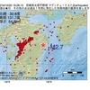 2016年10月20日 19時26分 宮崎県北部平野部でM2.7の地震