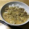 定食春秋(その 36)卵かけご飯+納豆