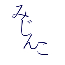 ランカウイ日記―ランカウイのブログ