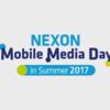 ネクソンの日本国内におけるモバイルゲーム事業に関するメディア向け説明会を開催しました!
