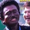 浜ちゃんの黒塗りメイク事件。アメリカの黒人から意外な反応?