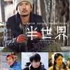 長谷川博己作品の再放送を全テレビ局に熱望。