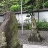 勝俣部長の健康体質作り・・・・高尾山「健康を体感する」(267)