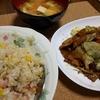 料理男子「炒飯と野菜炒め」
