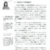 (幻の)C98サークル参加情報 第1報