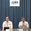 小惑星探査機「はやぶさ2」の記者説明会(イオンエンジン往路完走と光学航法)
