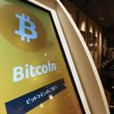 ビットコイン・仮想通貨サポートブログ