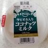 キッコーマンの豆乳おからパウダーでタピる