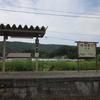 2011.07.22① 日高(静内・新ひだか南部)