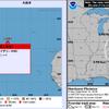 ハリケーン『フローレンス』が14日未明にも米東海岸に上陸する見通し!カテゴリー1になったものの、週末にかけては1000mmを超す雨の恐れも!原子力発電所は停止・大規模な停電も発生!