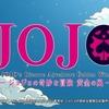 【ネタバレ注意!】TVアニメ『ジョジョの奇妙な冒険 黄金の風』 第1話「黄金体験(ゴールド・エクスペリエンス)」感想