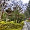 修学院離宮と、赤山禅院へのご縁