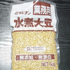 作り足しレシピ(納豆編)