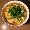 市販の麻婆豆腐の素に頼らず麻婆豆腐作ってみた!