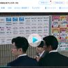 「事件は会議室で起きてます」で、今回も踊る大捜査線さんのパロディ…織田裕二さん主演ドラマ『IQ246 第7話』を観る☆