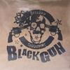 【シマレコ】Black Gun 1st single「ヒカリコガレテ」発売中!