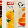 【マレーシア 生活】一番おいしいオレンジジュースはどれだ!選手権(個人談)