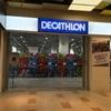DECATHLON : 大型スポーツ用品店