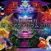 「アートアクアリウム2019」日本橋での開催は最後!夜はDJによる「ナイトアクアリウム」も登場!!