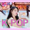 【3月~4月】今年のK-POPも良い曲だらけ【2018】