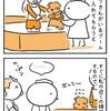 【犬漫画】今年初のプールでもふもふエンターテインメント