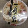 セブンイレブンで食べた一風堂の豆腐スープ