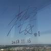 秋田市ポートタワー・セリオンの窓ガラスに吉田輝星の直筆サインがあるのご存知ですか?