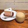 本日のコーヒー①(2021.2.23)