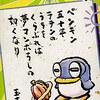 スーパーファミコンのパズルゲームだけの大人気名作ソフトランキング30