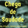 ボサノバの名曲『Chega de Saudade(シェガ・ジ・サウダージ)』の様々なアレンジをご紹介