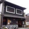 お茶席&能 in大西常商店