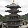 讃岐高松藩松平家の菩提寺「法然寺」