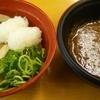 スシロー 鯖系カレーつけ麺と鯖バーガー