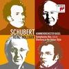 シューベルト:交響曲第4番 / ホリガー, バーゼル室内管弦楽団 (2020 CD-DA)