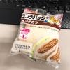 ヤマザキ『ランチパック メンチカツ』(ランチパック2種目)(パン12個目)