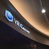 越谷レイクタウンの「VR Center」でVR体験