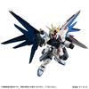 【ガンダムSEED】MOBILE SUIT ENSEMBLE『EX14A フリーダムガンダム』『EX14B ミーティア』完成品フィギュア【バンダイ】より2019年12月発売予定♪